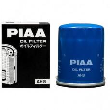 PIAA AH 8 Z8-Z10