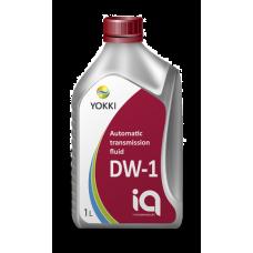 YOKKI IQ  ATF DW -1 1л
